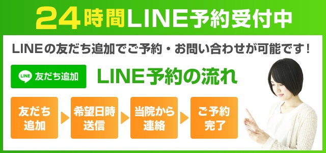 SP LINE